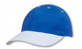 Бейсболка, кепка 4199