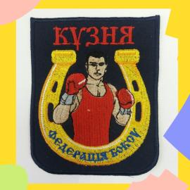 Шеврон Кузня