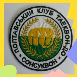 Шеврон Клуб Таеквондо